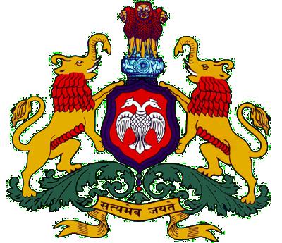 ಕರ್ನಾಟಕ ಜಾನಪದ ಅಕಾಡೆಮಿ